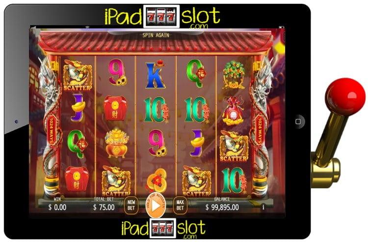 Cai Yuan Guang Jin Free Slot Game Guide